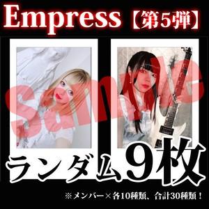 【チェキ / ランダム9枚】Empress【第5弾】