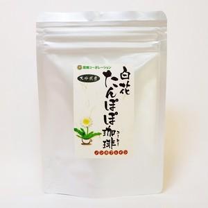 白花たんぽぽコーヒー(2g×10)