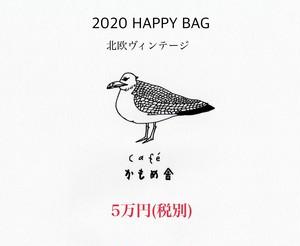 2020 HAPPY BAG 5万円 A 送料無料