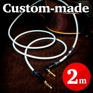 Acoustic Cable 2m【カスタムメイド】