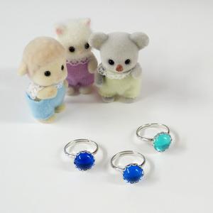 Omocha Ring (透明な青系)