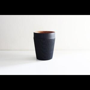 """木肌の風合いを活かしたスタイリッシュな器 木工アーティスト【FUQUGI/フクギ】""""TROLL"""" Drink Cup ドリンクカップ (BLK)"""