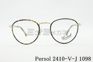 【正規取扱店】Persol(ペルソール) 2410-V-J 1098