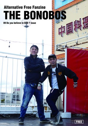 Alternative Free Fanzine THE BONOBOS 09