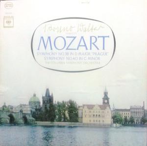 モーツァルト 交響曲第40番、38番 ブルーノ・ワルター DSD (SACD同等)