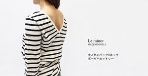 Le minor(ルミノア) MADEMOISELLI バックVネックボダー カットソー 2018秋物新作 [送料無料]