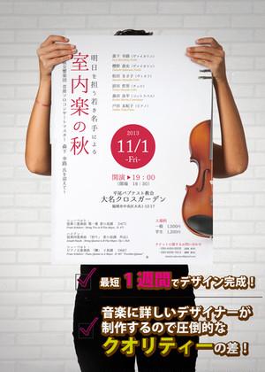 ポスターA1 50部