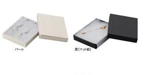 メール便対応ボックス アクセサリー紙箱 20個入り F388