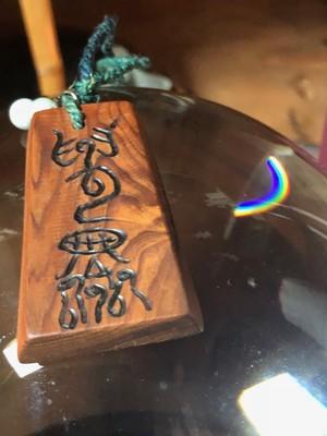 神人合一(神代上古代象形文字)