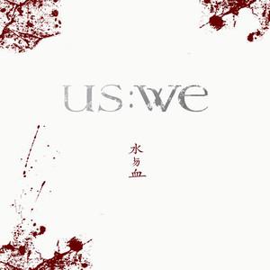 直到看見鯨魚的眼睛( until seeing whale's eyes)「water and blood 2nd EP」