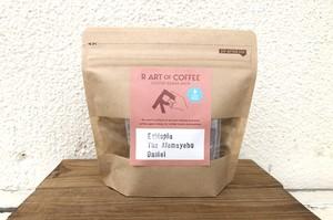 エチオピア 水出しアイスコーヒー                    [ 3袋入り 約1L分 ]