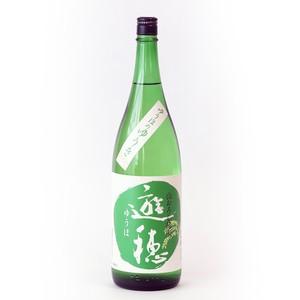 遊穂 ゆうほのゆうき 山卸純米生酒 1.8ℓ