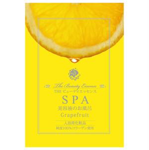 グレープフルーツ SPA美容液のお風呂