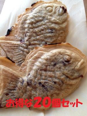 グルテンフリーたい焼き!(20個セット)動物性不使用!天然物 無農薬玄米粉たい焼き(つぶし餡)