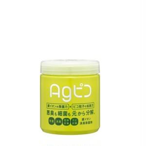【ゲル200g ケース販売】ウイルス対策・除菌・消臭 AGピコ