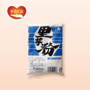 里芋粉 〜200g〜