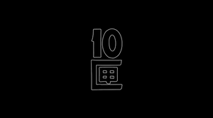 毎月10日発売 3本セット【TENBOXコラボビール】TENBOXBEER 330ml×3本セット- 10SET限定 -/Koelsch Style