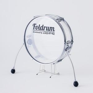 Foldrum 超小口径バスドラム単品 (クローム)