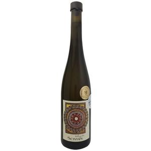 スキヴィアス(白)750ml/ベネディクト会 ヒルデガルト修道院ワイン