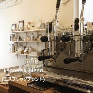 Espresso Blend (エスプレッソブレンド) 200g