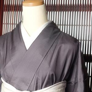絵羽大島紬(156.5cm・69cm) 正絹大島紬【1293】