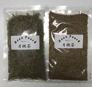 【定期便】月桃茶 葉50g種子(実)50g