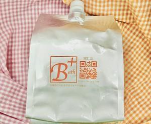【送料込み】Bath+2L(お風呂100回分)お風呂1回あたり89円