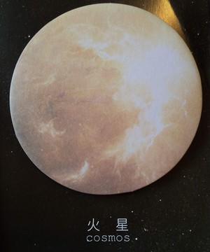 N24 天体観測シリーズ 付箋紙 30枚 全6種 惑星 海外製 地球 彗星 冥王星 火星 月