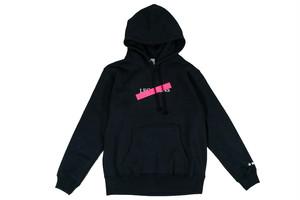 【neon logo hoodie】 / black