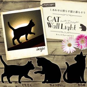 電池式LEDウォールライト CAT WALL LIGHT (キャット ウォールライト)