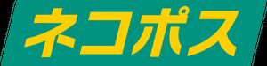 スパイシーナッツ  135g*2袋 定期便(送料込み)