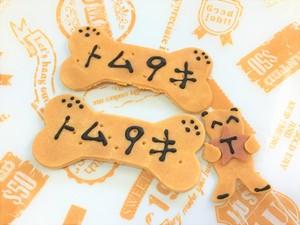 お誕生日用お名前プレートクッキー