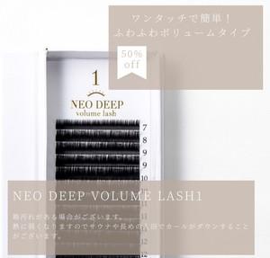 EX486 0.07Cカール10ミリneo volume lash Ver1