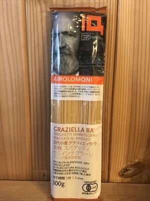 創健社 ジロロモーニ 古代小麦グラツィエッラ・ラ 有機スパゲッティ セミインテグラーレ 300g