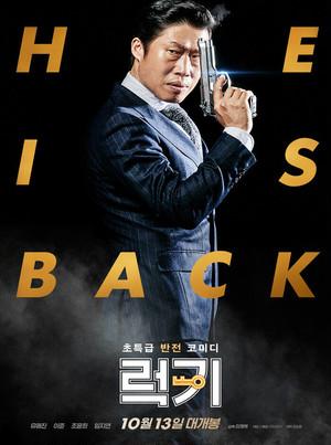 ☆韓国映画☆《LUCK=KEY》DVD版 送料無料!