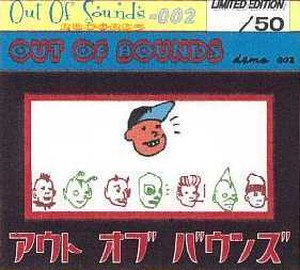 Out Of Bounds - Demo 002(黒テープ)
