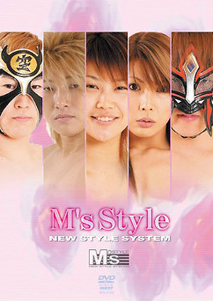 M's Style NEW STYLE SYSTEM