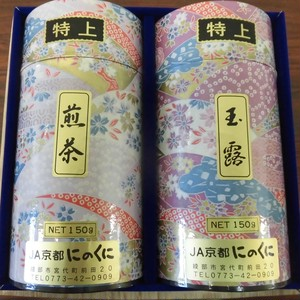 丹の国茶 特上缶入セット