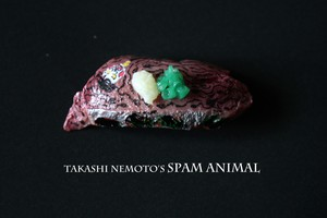 根本敬の精子のお寿司マグネット①【Takashi Nemoto's spam animal seriase】