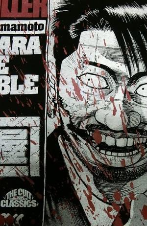 殺し屋1 2021バージョン/KAKIHARA THE TERRIBLE(垣原) / ハードコアチョコレート