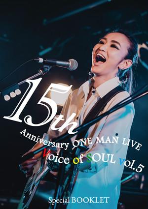 【BOOKLET】15周年記念ワンマンライブフォトブック・バラ