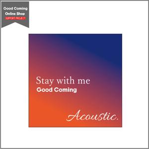 応援プロジェクト音源リリース第2弾『Stay with me  Acoustic Ver.』