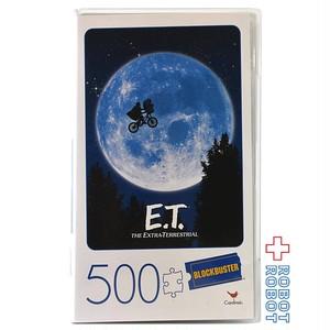 スピンマスター E.T 500ピース パズル