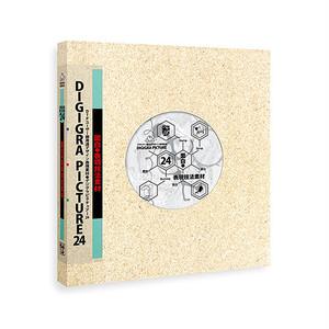 デザイン素材集 ビジュアル系デザイナーの為のデザインソース集「面白●表現技法素材」