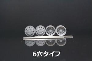 7mm ALCOA 6穴 8穴 10穴 スパイクナット タイプ 3Dプリント ホイール 1/64 未塗装