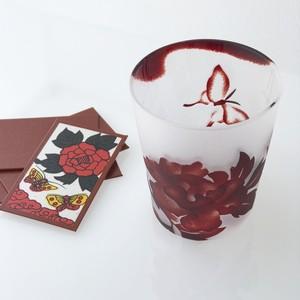 蝶に牡丹 〜花札のガラスおちょこ