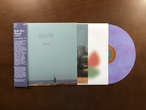 "[TSR-208] Mid-Air Thief - "" Crumbling "" [Translucent Purple in Sky Blue "" Galaxy "" 12 Inch Vinyl + DL Coupon]"