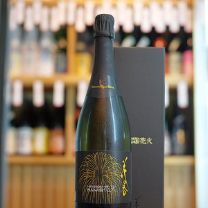 (日本酒) 花の香 花火 純米大吟醸スパークリング 瓶内二次発酵 750ml