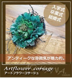 【送料無料】ブルーグリーンのジニアコサージュ(C00020)