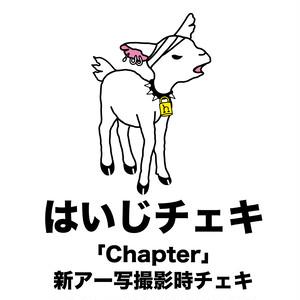 【heidi.】「Chapter」アー写撮影時チェキ